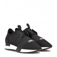Balenciaga Leather-trimmed sneakers P00268714 TZOVXUS